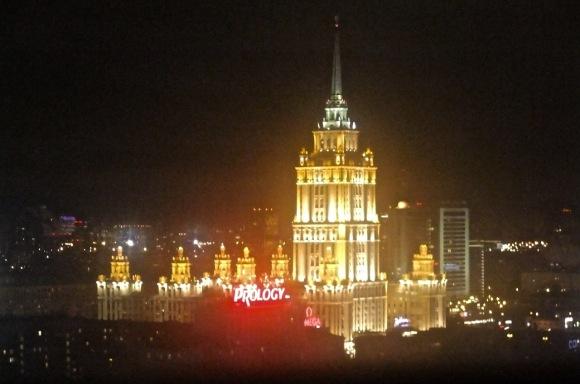Hotel Ukrainia, 23/10/11