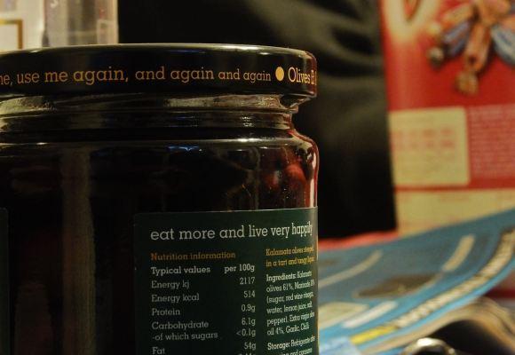 Olive jar, 29/12/12