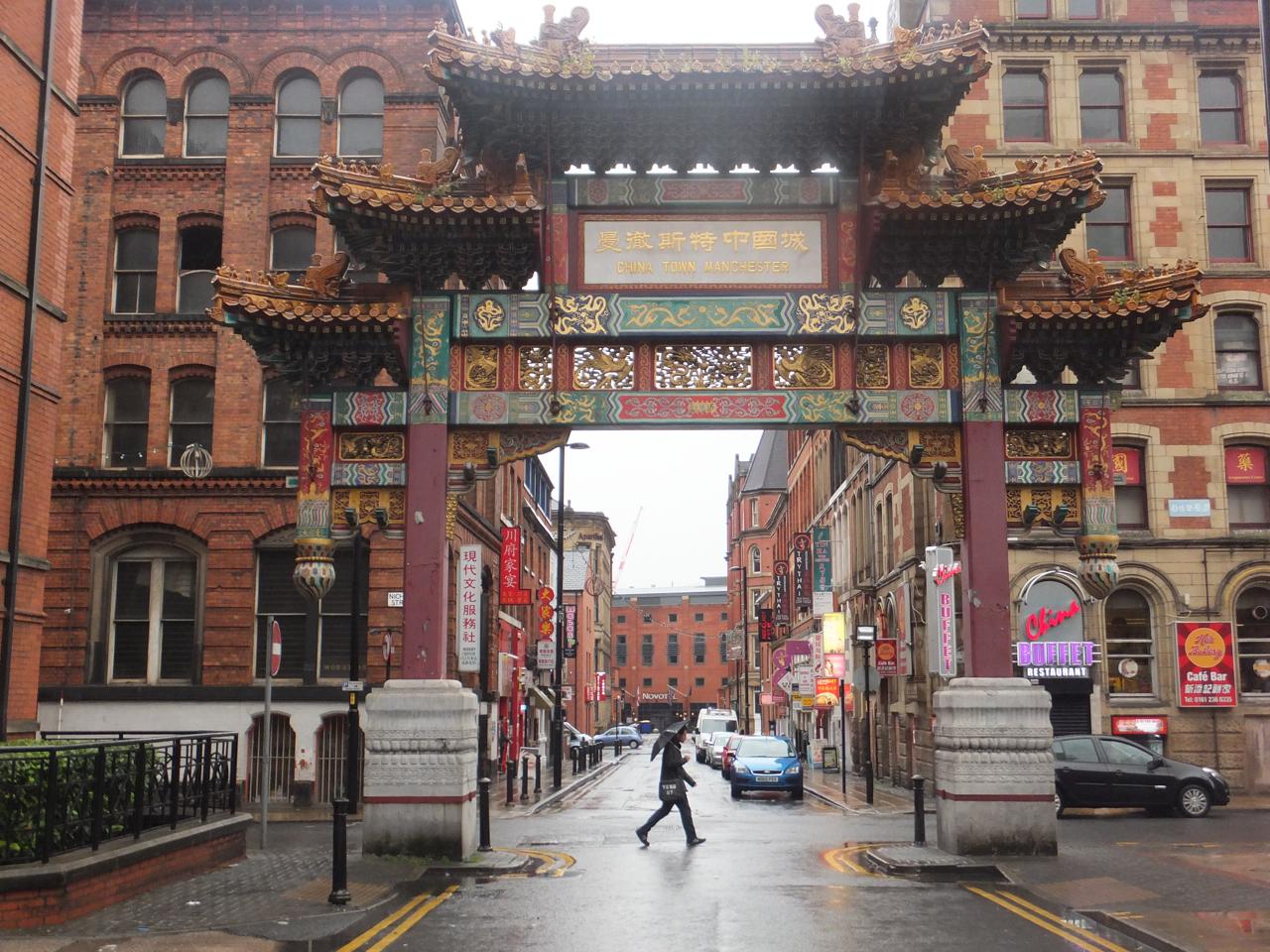 Chinatown arch, 21/10/13