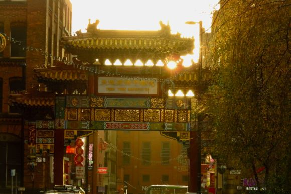 Chinese arch, 7/12/15