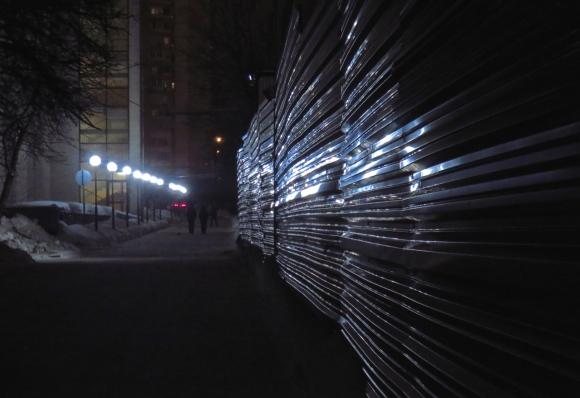 RANEPA fence, 19/1/17