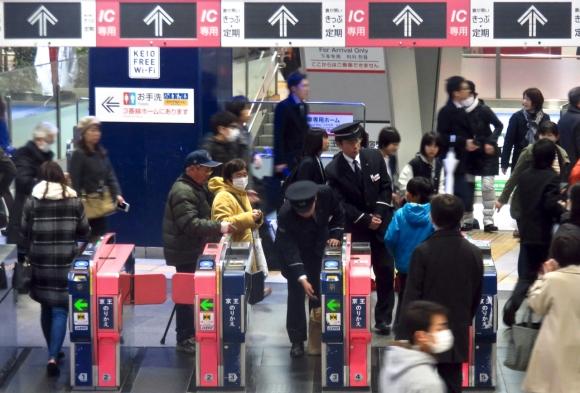 Shinjuku station, 27/3/17