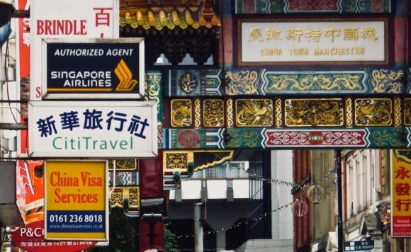 Chinatown, 30/7/18